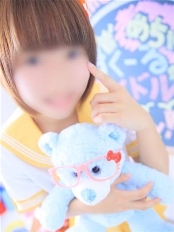 ニイナ☆胸騒ぎがやってくる【本日入学】