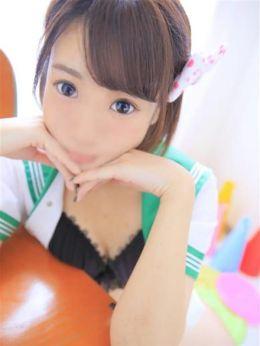 ルア☆恋が生まれる時間です | めちゃすくーるアイドル - 名古屋風俗