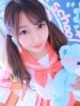 ミクル☆今日を愛する | めちゃすくーるアイドル - 名古屋風俗