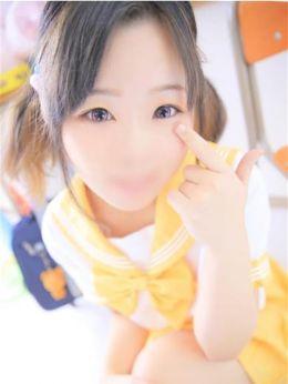イチカ☆夢なら覚めないで | めちゃすくーるアイドル - 名古屋風俗