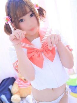 フウ☆18歳のすべすべ美肌 | めちゃすくーるアイドル - 名古屋風俗
