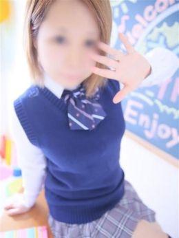 マキ☆清楚系な恥ずかしがり屋 | めちゃすくーるアイドル - 名古屋風俗