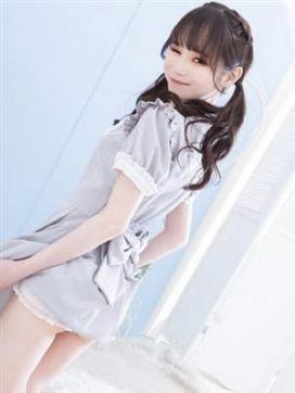 椎名あず姫◆人気爆発間違いなしッ|ラブボート大曽根で評判の女の子