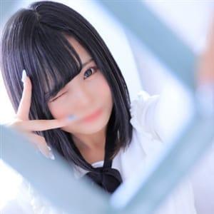 あかね◆Kiss大好き完全素人!【おっとりな性格♪】 | ラブボート東新町(名古屋)