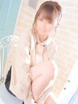 えま◆業界未経験Gカップ|ラブボート東新町で評判の女の子
