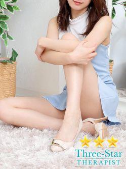 ☆心美まおり☆|aroma hareyakaでおすすめの女の子