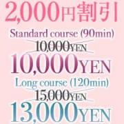「【先着5名様】昼のタイムセール実施中!!」05/20(月) 15:06 | aroma hareyakaのお得なニュース