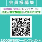 「Club Hareyaka会員様募集中」05/20(月) 23:09 | aroma hareyakaのお得なニュース