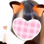 「◆初回登録料無料◆」11/23(月) 15:02 | マッチング方式 東京モニターガールズ 電マ女子のお得なニュース