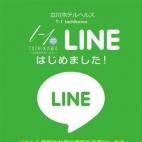 T-1公式LINE