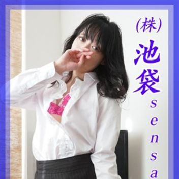 姫野 (ひめの) | (株)池袋sensation ~Yシャツ脱がせてくれま専課? - 池袋風俗