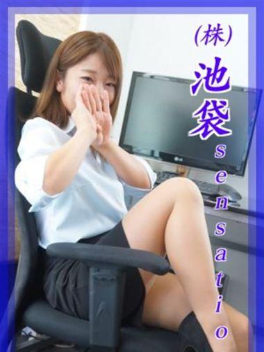 瀬戸(せと)|(株)池袋sensation ~Yシャツ脱がせてくれま専課? - 池袋風俗