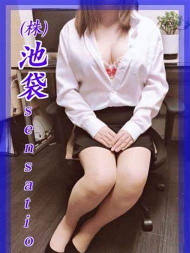 福原 (ふくはら)|(株)池袋sensation ~Yシャツ脱がせてくれま専課? - 池袋風俗