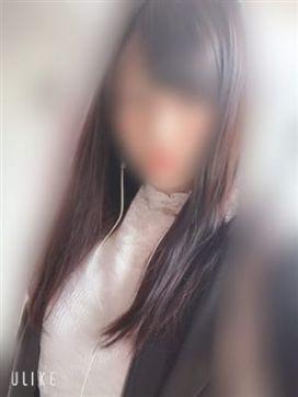 りか◆輝くまばゆい笑顔 ♪|倉敷人妻~エピソード~で評判の女の子