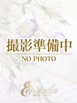 めい◆惑わす清楚な色香♪ | 倉敷人妻~エピソード~ - 倉敷風俗