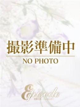 りお◆プラチナ最高峰美女♪ | 倉敷人妻~エピソード~ - 倉敷風俗