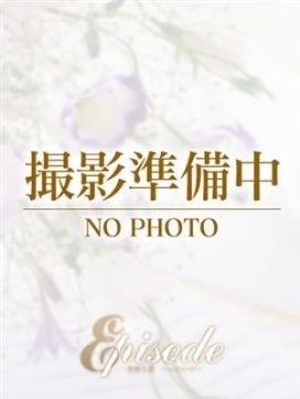 りお◆プラチナ最高峰美女♪|倉敷人妻~エピソード~で評判の女の子
