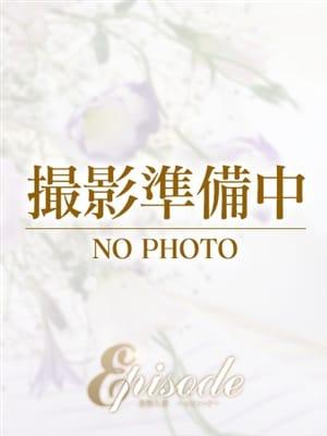 りお◆プラチナ最高峰美女♪|倉敷人妻~エピソード~ - 倉敷風俗