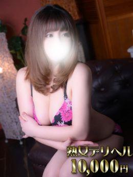 美香-みか | 熟女10,000円デリヘル - 横浜風俗