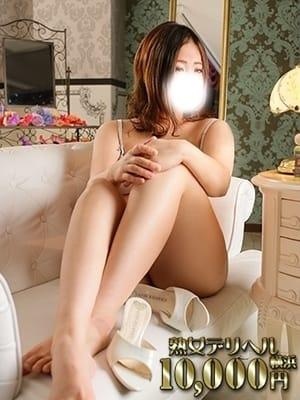 怜奈-れな(熟女10,000円デリヘル)のプロフ写真2枚目