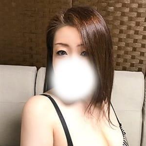 「芽紅さん入店しました」06/21(木) 20:53 | 熟女10,000円デリヘルのお得なニュース