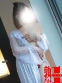 真由美-まゆみ|熟女10,000円デリヘルでおすすめの女の子
