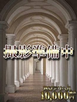 恭子-きょうこ | 熟女10,000円デリヘル - 横浜風俗