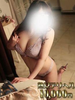 呉羽-くれは | 熟女10,000円デリヘル - 横浜風俗