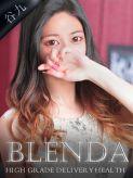 黒月 マナ|club BLENDA(ブレンダ)谷九店でおすすめの女の子