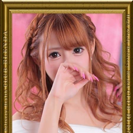 桜井 ねお|club BLENDA(ブレンダ)谷九店 - 谷九ホテヘル