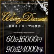 「◆豪華キャストで待機割◆」05/27(日) 00:02   club BLENDA(ブレンダ)谷九店のお得なニュース