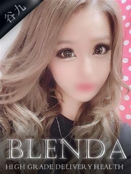 黒崎 アリアナ | club BLENDA(ブレンダ)谷九店 - 梅田風俗