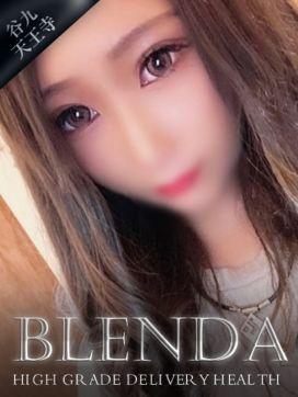 七瀬 まや|club BLENDA 谷九・天王寺店で評判の女の子