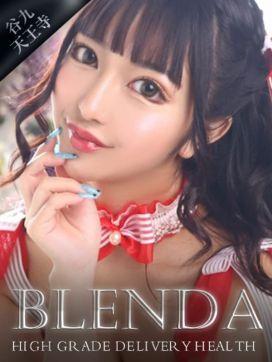 神代 りおな|club BLENDA 谷九・天王寺店で評判の女の子