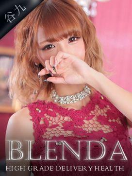 暁 朝香|club BLENDA(ブレンダ)谷九店で評判の女の子