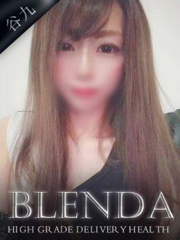 心愛 かすみ | club BLENDA(ブレンダ)谷九店 - 梅田風俗