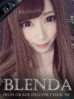 白雪 カレン | club BLENDA(ブレンダ)谷九店 - 梅田風俗