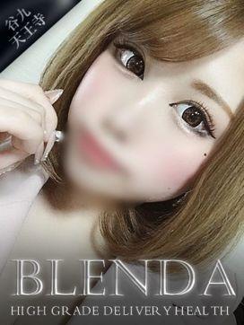 輝 ダイアモンド|club BLENDA 谷九・天王寺店で評判の女の子