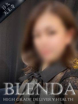 椎名 こはく|club BLENDA 谷九・天王寺店で評判の女の子