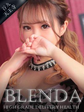 椎名 ユメ|club BLENDA 谷九・天王寺店で評判の女の子