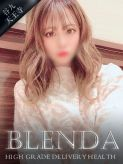 聖夜 ゆき|club BLENDA 谷九・天王寺店でおすすめの女の子