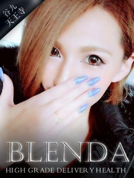緋咲 ロビン|club BLENDA 谷九・天王寺店で評判の女の子