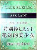 クロム club BLENDA 谷九・天王寺店でおすすめの女の子