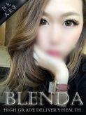 七瀬 れいな|CLUB BLENDA(クラブブレンダ)谷九・天王寺店でおすすめの女の子