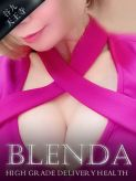 渡辺 よう CLUB BLENDA(クラブブレンダ)谷九・天王寺店でおすすめの女の子