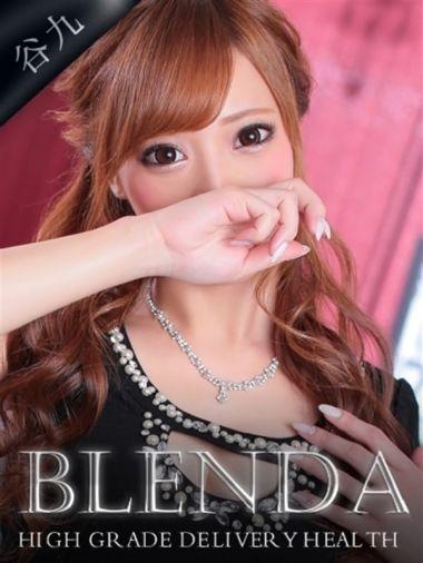 美咲 レンカ|club BLENDA(ブレンダ)谷九店 - 新大阪風俗