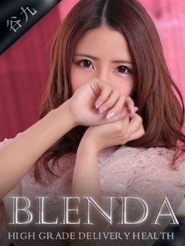 ☆聖女☆ イブ | club BLENDA(ブレンダ)谷九店 - 新大阪風俗