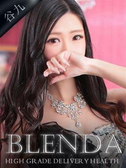晴天 リオ | club BLENDA(ブレンダ)谷九店 - 梅田風俗