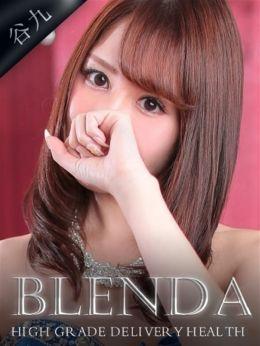 永遠 レイジュ | club BLENDA(ブレンダ)谷九店 - 新大阪風俗