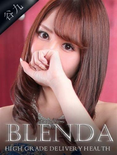 永遠 レイジュ|club BLENDA(ブレンダ)谷九店 - 新大阪風俗